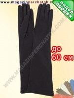 Модель № 052 Перчатки женские длинные из натуральной кожи. Кожа производства Италии.