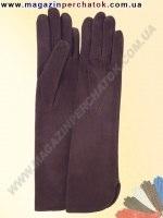 Модель № 331 Перчатки женские длинные из натуральной кожи без подкладки. Кожа производства Италии.