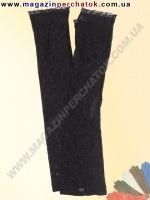 Модель № 335 Перчатки женские длинные из гипюра.