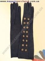 Модель № 351 Перчатки женские длинные из натуральной кожи. Кожа производства Италии.