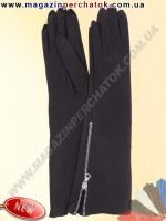 Модель № 395 Перчатки женские длинные из натуральной кожи. Для удобного использования мобильных телефонов с сенсорным экраном.
