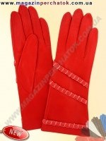 Модель № 035 Перчатки женские из натуральной кожи без подкладки. Кожа производства Италии.